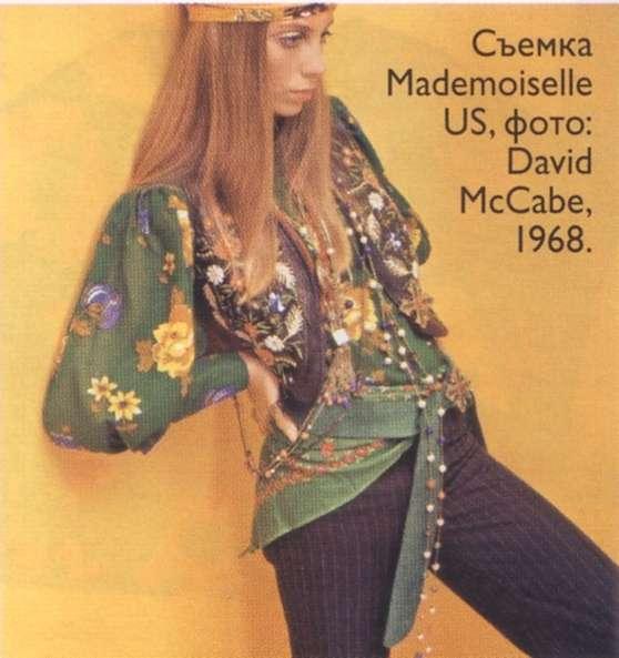 стиль хиппи в одежде 60-х