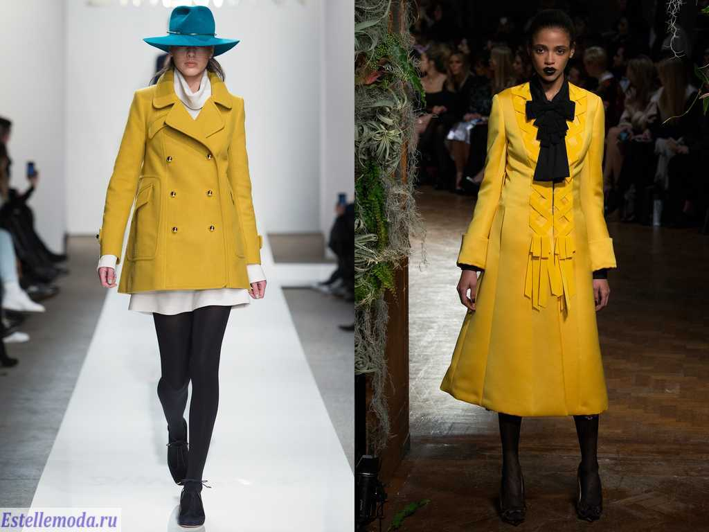 Модные стильные синонимы