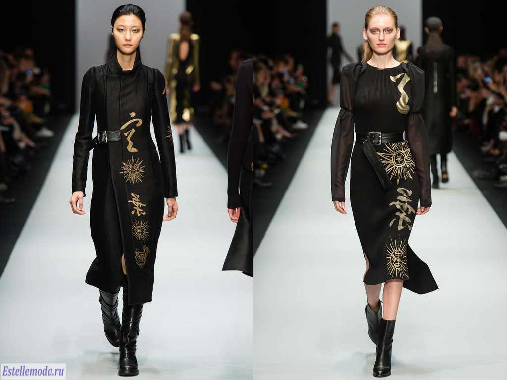черная одежда с золотым принтом