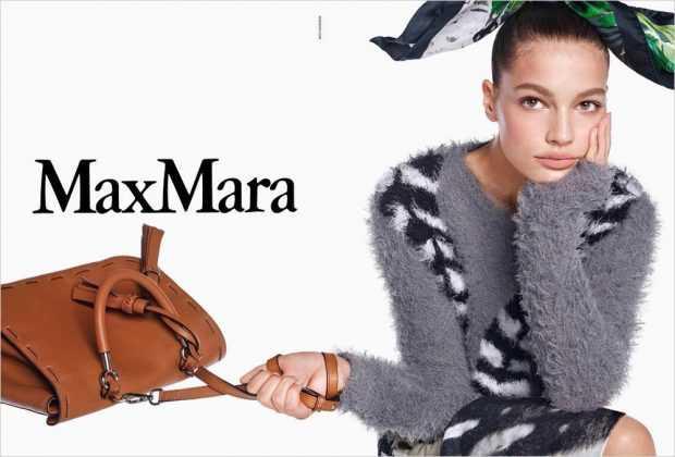 Max Mara весна-лето 2017, где купить
