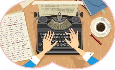 Приглашаем авторов на наш сайт!